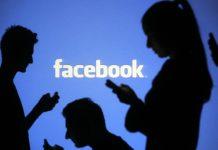ហ្វេសប៊ុក (Facebook)។