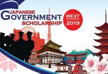 អាហារូបករណ៍រដ្ឋាភិបាលជប៉ុន (MEXT Scholarship) សម្រាប់ឆ្នាំ២០១៩។