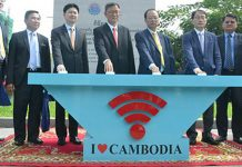 ពិធីសម្ពោធដាក់ឲ្យដំណើរការ Public Wifi នៅសួនច្បារនាគបាញ់ទឹក រាជធានីភ្នំពេញ ថ្ងៃទី៩ ខែឧសភា ឆ្នាំ២០១៨។