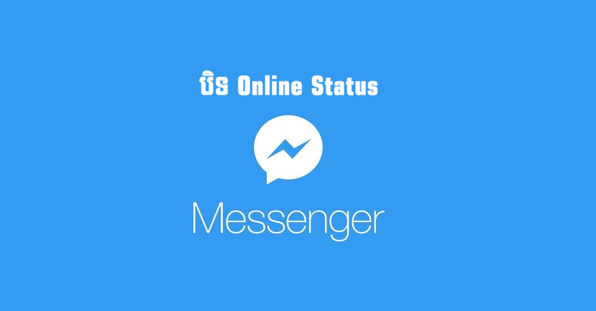 Online Status Messenger