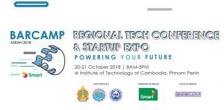 ព្រឹត្តិការណ៍បារខែមអាស៊ាន ឆ្នាំ២០១៨ (BarCamp ASEAN 2018)។