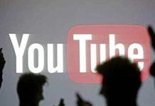 បណ្ដាញសង្គម YouTube