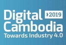 ពិព័រណ៍បច្ចេកវិទ្យាថ្នាក់ជាតិដំបូងបង្អស់ និងធំបំផុតប្រចាំឆ្នាំនៅកម្ពុជា ដែលមានឈ្មោះថា ឌីជីថល កម្ពុជា (Digital Cambodia 2019)។