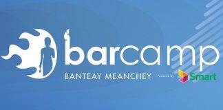 ព្រឹត្តិការណ៍បារខែមបន្ទាយមានជ័យ (BarCamp Banteymeanchey 2019)។